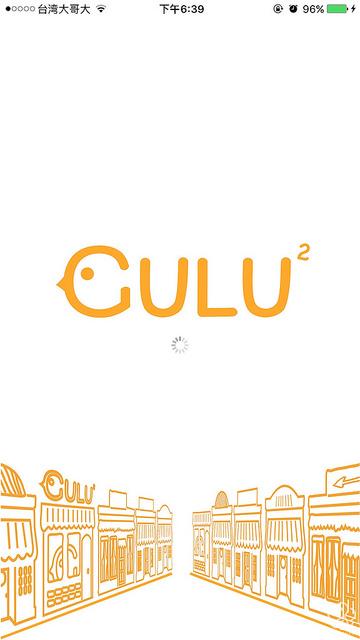 新推出的實用美食App-Gulu咕嚕 不知道吃什麼就讓它來替你煩惱吧