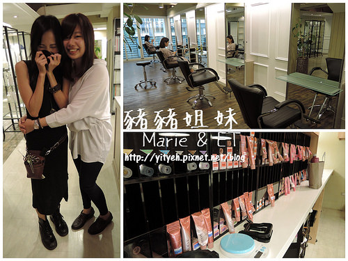 【爽爽變髮記】台北東區 – Moon Hair Studio.最舒適的美髮體驗
