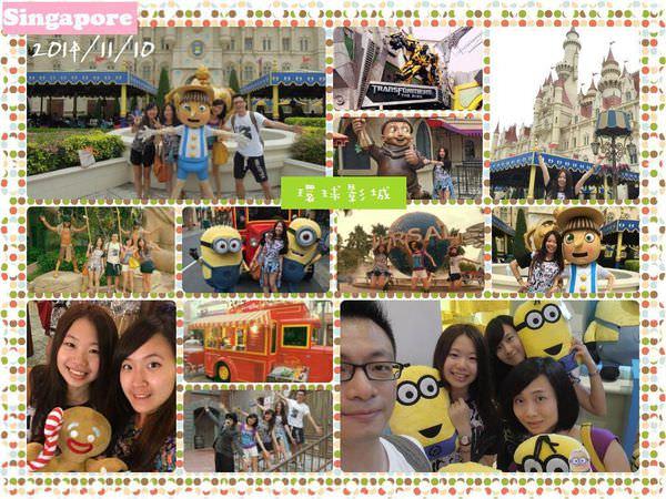 【新加坡】環球影城~麻雀雖小五臟俱全,夢幻的歡樂遊玩!!