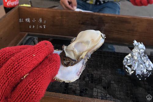 日本佐賀 太良町-牡蠣小屋 太良烤牡蠣海道 勇栄丸