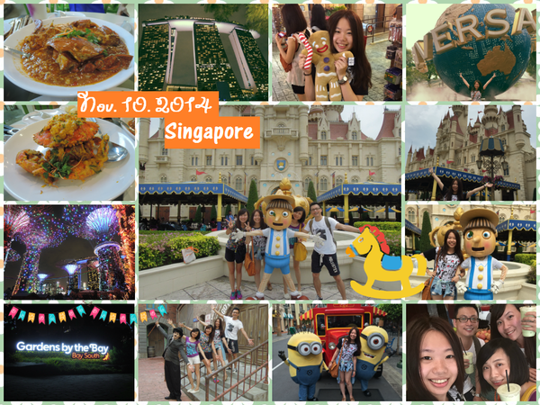 【新加坡】Day 3。環球影城.超級樹燈光秀.Satay by the Bay.金沙酒店