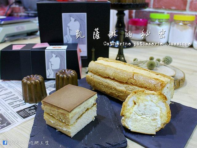 桃園內壢甜點 棉花感夏威夷豆口味蛋糕捲-凱薩琳的秘密甜點工作室 宅配甜點