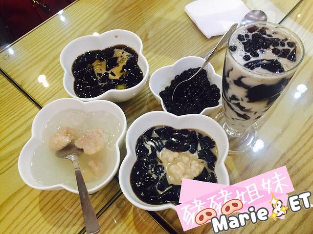 【食記】台北市 甜點 – 金時良房 Golden Generation